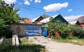4-комнатный дом, 88 м², 4 сот., улица Касымханова за 13 млн 〒 в Костанае