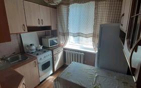 2-комнатная квартира, 54 м², 5/5 этаж, Привокзальный-5 28 за 8.5 млн 〒 в Атырау, Привокзальный-5