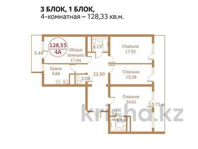 4-комнатная квартира, 128.33 м², Досмухамедова 97 за ~ 62.9 млн 〒 в Алматы, Алмалинский р-н — фото 2