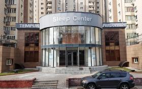 Помещение площадью 527.5 м², Аль-Фараби — Шашкина за 360 млн 〒 в Алматы, Бостандыкский р-н