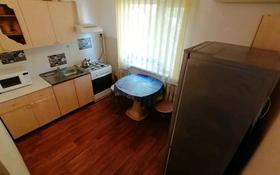 4-комнатная квартира, 72 м², 5/5 этаж, 10-й микрорайон 7 за 15.5 млн 〒 в Аксае