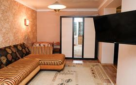 1-комнатная квартира, 35 м², 3/4 этаж помесячно, Наурызбай Батыра 148 за 240 000 〒 в Алматы, Алмалинский р-н