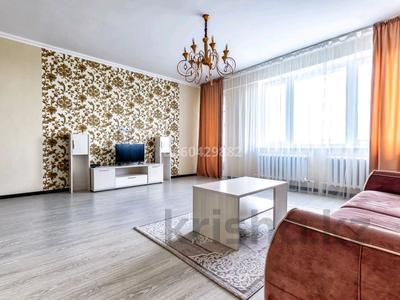 2-комнатная квартира, 90 м², 5 этаж посуточно, Достык 13 — Туркестан за 10 000 〒 в Нур-Султане (Астана), Есиль р-н