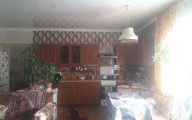 3-комнатный дом, 80 м², 3.5 сот., Яблочкова 40 за 25 млн 〒 в Алматы, Жетысуский р-н