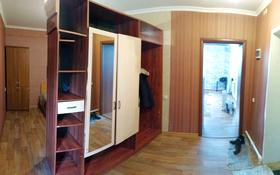 5-комнатный дом посуточно, 130 м², Гоголя за 35 000 〒 в Караганде, Казыбек би р-н