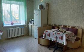 3-комнатная квартира, 59.3 м², 3/5 этаж, Елемесова 47 за 15 млн 〒 в Кокшетау