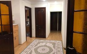 3-комнатная квартира, 120 м², 2/4 этаж, улица Казбековой 9 за 29 млн 〒 в Балхаше