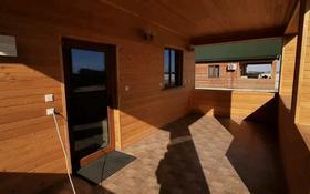 3-комнатный дом посуточно, 50 м², 18-й микрорайон за 45 000 〒 в Капчагае