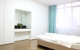 2-комнатная квартира, 55 м², 22/25 этаж посуточно, Нажимеденова 4 за 15 000 〒 в Нур-Султане (Астана), Алматы р-н