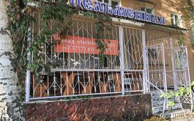Магазин площадью 70 м², Станция — Возле центрального рынка за 18 млн 〒 в Текели