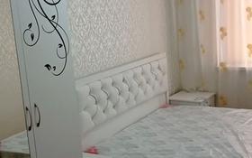 2-комнатная квартира, 52 м², 2/5 этаж на длительный срок, 8 мкр 18 — Ладушки за 160 000 〒 в Шымкенте