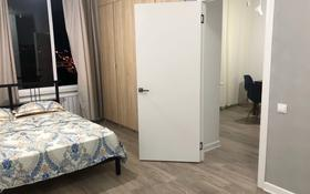 1-комнатная квартира, 40 м², 10/12 этаж по часам, Сатпаева 133/1 за 1 500 〒 в Алматы, Ауэзовский р-н