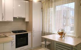 4-комнатная квартира, 78 м², 4/5 этаж, 10 мкр 15 за 25.5 млн 〒 в Аксае