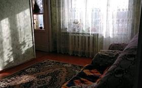 4-комнатная квартира, 59.3 м², 4/5 этаж, улица Караменде Би 74/3 за 15 млн 〒 в Балхаше