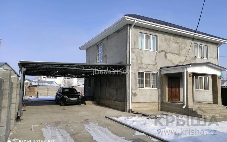 6-комнатный дом, 152.5 м², 8 сот., мкр Боралдай (Бурундай), Кунаева 24 за 42 млн 〒 в Алматы, Алатауский р-н
