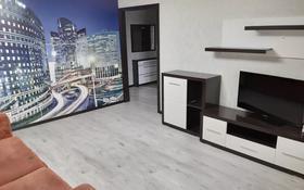 1-комнатная квартира, 52 м², 5/5 этаж по часам, Катаева 46 — Чокина за 500 〒 в Павлодаре