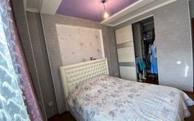 3-комнатная квартира, 100 м² помесячно, Желтоксан 2 за 210 000 〒 в Нур-Султане (Астана), р-н Байконур