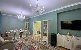 3-комнатный дом помесячно, 150 м², Никола Тесла 8 за 400 000 〒 в Нур-Султане (Астана), Есиль р-н