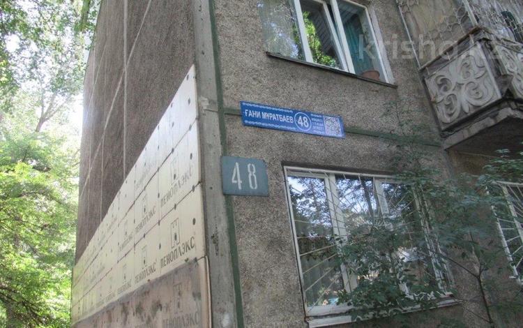 3-комнатная квартира, 66.2 м², 5/5 этаж, Муратбаева 48 — 17 за 24.2 млн 〒 в Алматы, Алмалинский р-н