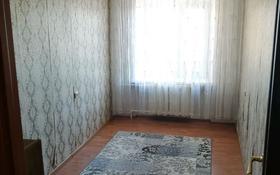 4-комнатная квартира, 71 м², 9/9 этаж, 8-й микрорайон 118/1 — 32 квартал за 8.7 млн 〒 в Темиртау