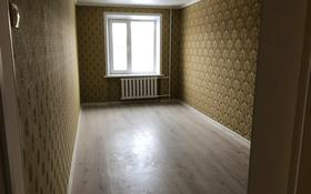 3-комнатная квартира, 62 м², 4/5 этаж, Александра Кравцова 1/1 за 18.5 млн 〒 в Нур-Султане (Астана), р-н Байконур