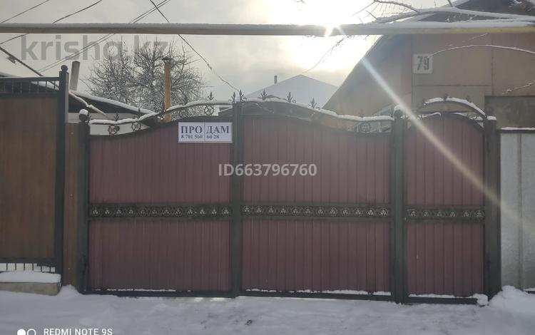 5-комнатный дом, 80.3 м², 8 сот., Райымбек Батыра за 23 млн 〒 в Бесагаш (Дзержинское)