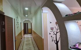 5-комнатная квартира, 125 м², 2/4 этаж, 22-й мкр за 19.5 млн 〒 в Актау, 22-й мкр