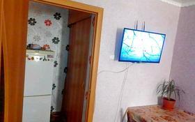 2-комнатная квартира, 44 м², 5/5 этаж, 2 мкр 18 за 4.4 млн 〒 в Лисаковске