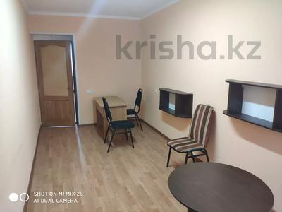 Офис площадью 58 м², Желтоксан 37 за 130 000 〒 в Нур-Султане (Астана), Сарыаркинский р-н — фото 2