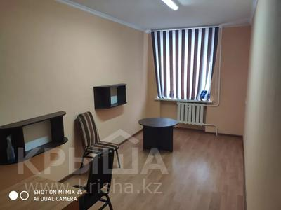Офис площадью 58 м², Желтоксан 37 за 130 000 〒 в Нур-Султане (Астана), Сарыаркинский р-н