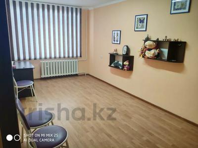 Офис площадью 58 м², Желтоксан 37 за 130 000 〒 в Нур-Султане (Астана), Сарыаркинский р-н — фото 5