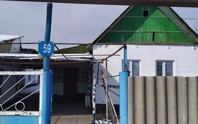 2-комнатный дом, 51 м², 11 сот., Жангельдина 55 за 6.5 млн 〒 в Кордае