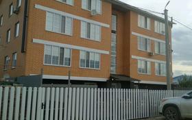 4-комнатная квартира, 150.6 м², 2/3 этаж, Егизбаева 159 — Петровского за 45 млн 〒 в Уральске