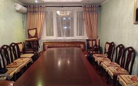 4-комнатная квартира, 108.9 м², 5/16 этаж, Пр. Б.Момышулы 12 — Сатпаева за 38 млн 〒 в Нур-Султане (Астана), Алматы р-н