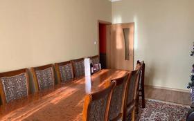 4-комнатная квартира, 105 м², 4/9 этаж, Мкр. Шашубая за 26 млн 〒 в Балхаше