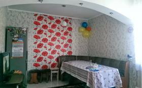 4-комнатный дом, 100 м², 8 сот., мкр Калкаман-2, Тайторы батыра 43 — Байзак батыра за 40 млн 〒 в Алматы, Наурызбайский р-н