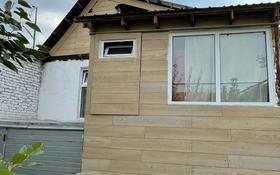 2-комнатный дом, 45 м², 2.6 сот., мкр Каргалы за 15 млн 〒 в Алматы, Наурызбайский р-н