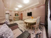 3-комнатная квартира, 135 м², 3/31 этаж посуточно, Аль-Фараби 7к5А за 30 000 〒 в Алматы, Бостандыкский р-н