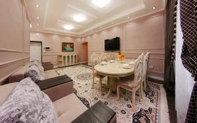 3-комнатная квартира, 135 м², 3/31 этаж посуточно, Аль-Фараби 7 за 25 000 〒 в Алматы, Бостандыкский р-н