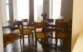 6-комнатный дом помесячно, 300 м², 7 сот., мкр Каменское плато, Кербулакский переулок 9 за 750 000 〒 в Алматы, Медеуский р-н