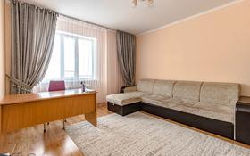 3-комнатная квартира, 78 м², 8/10 этаж, Чингиза Айтматова 29А за 25.5 млн 〒 в Нур-Султане (Астана), Есиль р-н