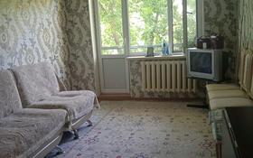 2-комнатная квартира, 46 м², 5/5 этаж, Самал 20 за 9.5 млн 〒 в Таразе