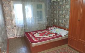 2-комнатная квартира, 58 м², 2/5 этаж на длительный срок, Казыбек би 20 — Токмағанбетова за 75 000 〒 в