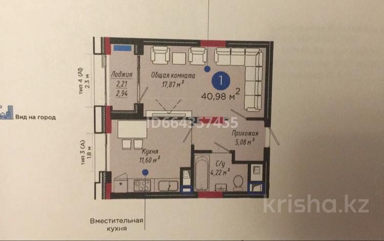 1-комнатная квартира, 41.71 м², 4/21 этаж, Сарайшык 4 — Кабанбай батыра за 22.2 млн 〒 в Нур-Султане (Астана), Есиль р-н