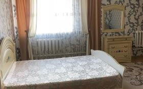 8-комнатный дом помесячно, 350 м², 10 сот., Переулок бозинген 5 — Кордай за 700 000 〒 в Нур-Султане (Астане), Алматы р-н