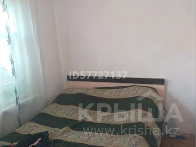 4-комнатный дом, 110 м², 8 сот., улица Дарабоз Ана 40 за 10 млн 〒 в Талдыкоргане — фото 6