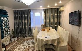 2-комнатная квартира, 72.3 м², 8/9 этаж, Богенбай батыра 131в за 14.5 млн 〒 в Актобе