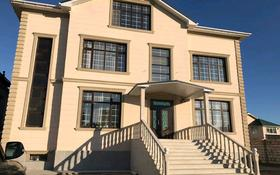 8-комнатный дом, 600 м², 7 сот., Урожайная 38 — 2я улица за 85 млн 〒 в Актау