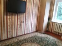 1-комнатная квартира, 40 м², 1/5 этаж по часам