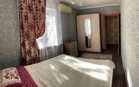 2-комнатная квартира, 48 м², 2/4 этаж, мкр №3 — Абая за 18.5 млн 〒 в Алматы, Ауэзовский р-н